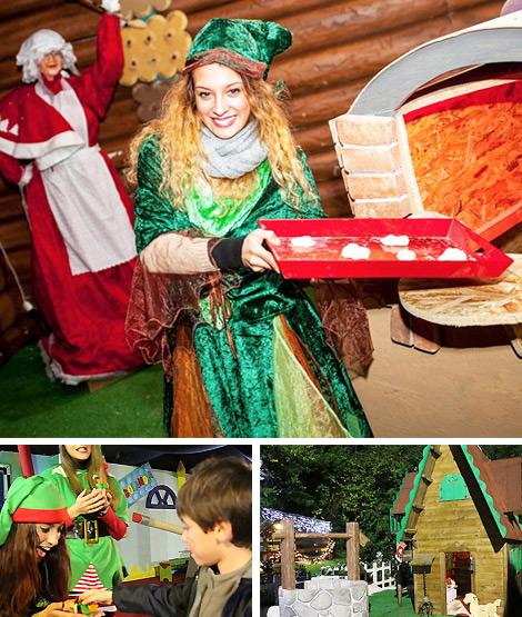 Capodanno con gli Elfi Incarta Regali